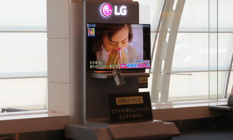 chobl-HND-T2-LG-TV