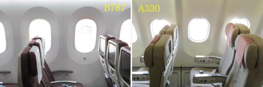 chobl-window-size-B787-A330