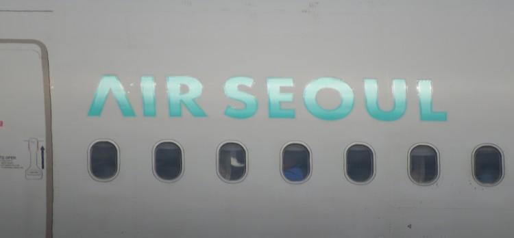 RS-A321-231-HL8255-2012-CJU-IMG_2475