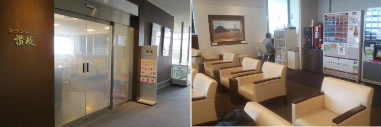 chobl-TAK-sanuki-lounge