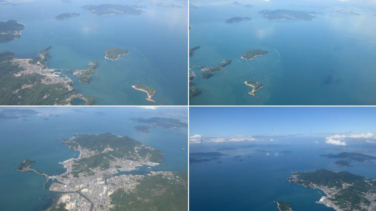 chobl-seto-naikaai-aerial-view