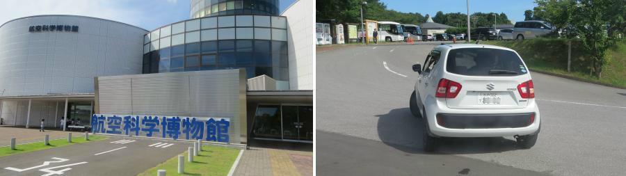 chobl-NRT-Air-museum