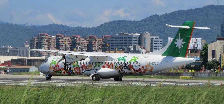 B7-ATR72-212A-B-17001-2012-TSA-IMG_3949