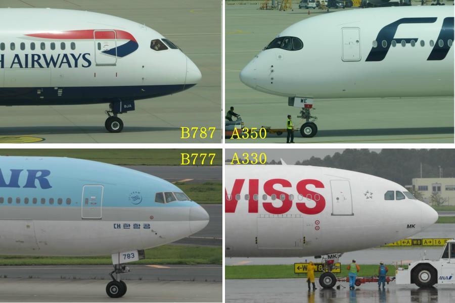 comparison-nose-B787-A350-B777-A330