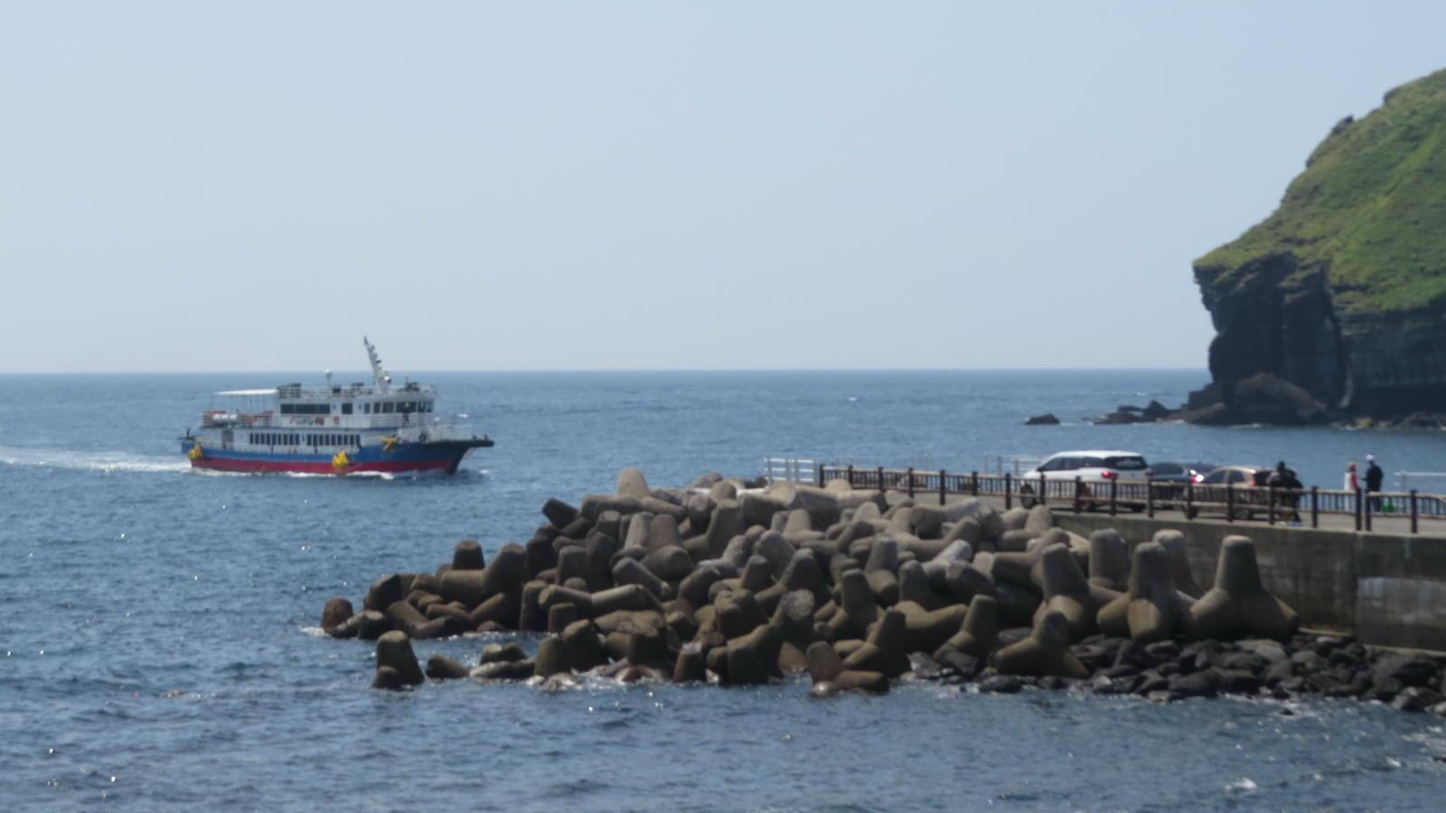 marado-01-port
