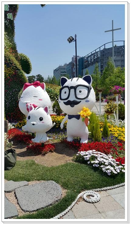 일산 공원 034