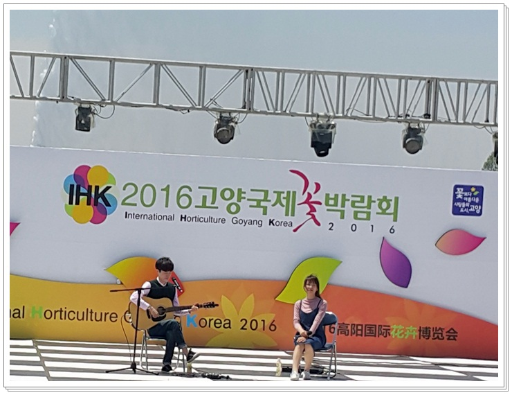 일산 공원 063