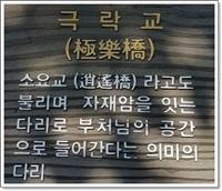 소요산 057
