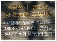 소요산 059
