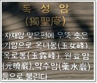 소요산 060