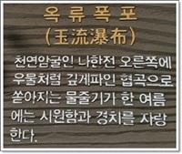 소요산 061