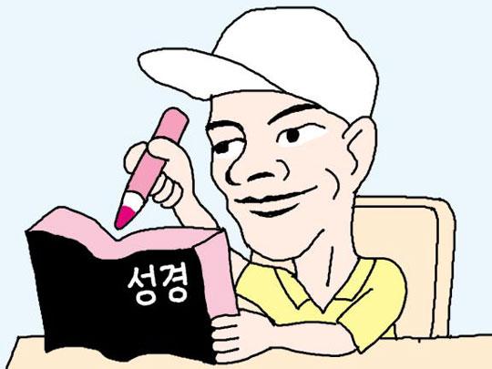 [윤희영의 News English] 무신론자도 좋아하는 성경 구절