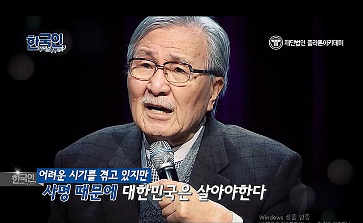 한국인6a
