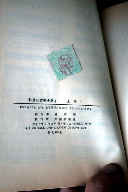 DSC07441-001
