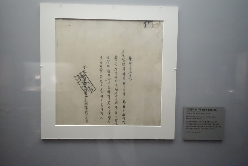 DSC09689