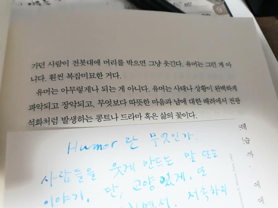 조영남_유머1
