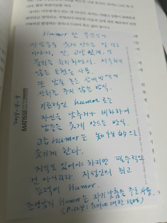 조영남_유머2