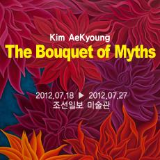 김애경 - The Bouquet of Myths