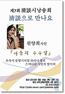 시낭독회 7.jpg