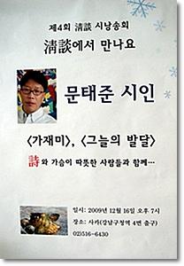시낭독회 4.jpg