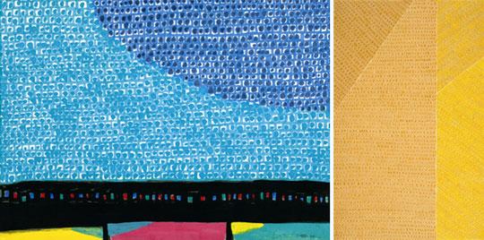 1970년작'Untitled 5-VIII-70'(왼쪽 그림)과 1970년대 작품'무제'(오른쪽 그림).