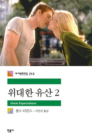 cover213.jpg