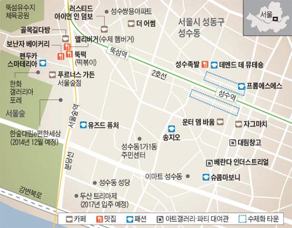 '新골목길 탐구 성수동' 지도