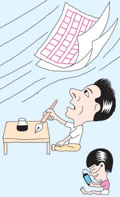 김창완 사라지는것들을 위하여 삽화