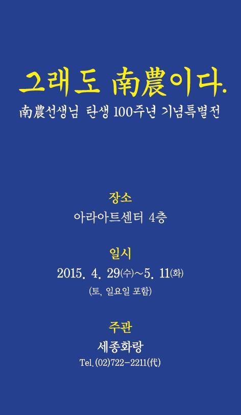 2015-04-29 16;21;29
