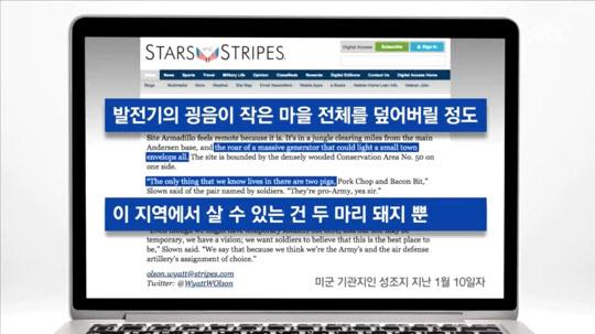 (조선일보 사진)