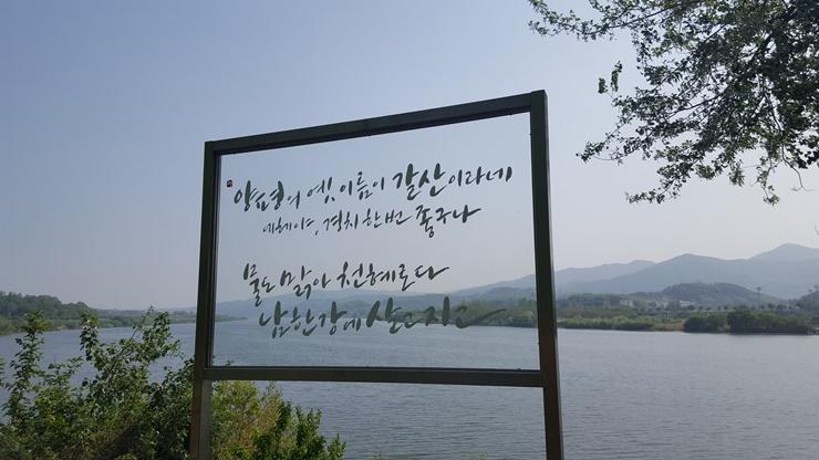 남한강12