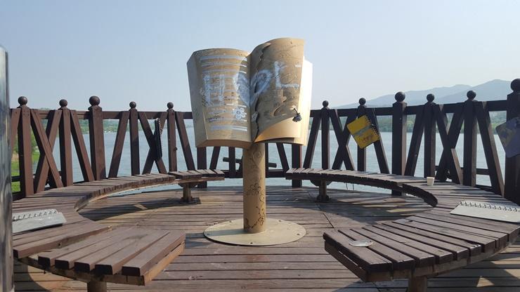 남한강14