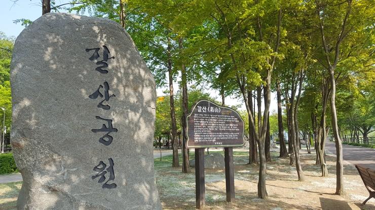 남한강15