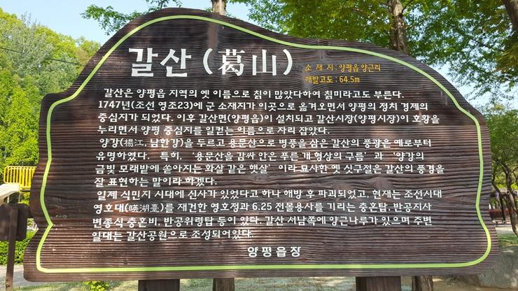 남한강16