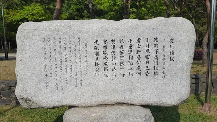 남한강19