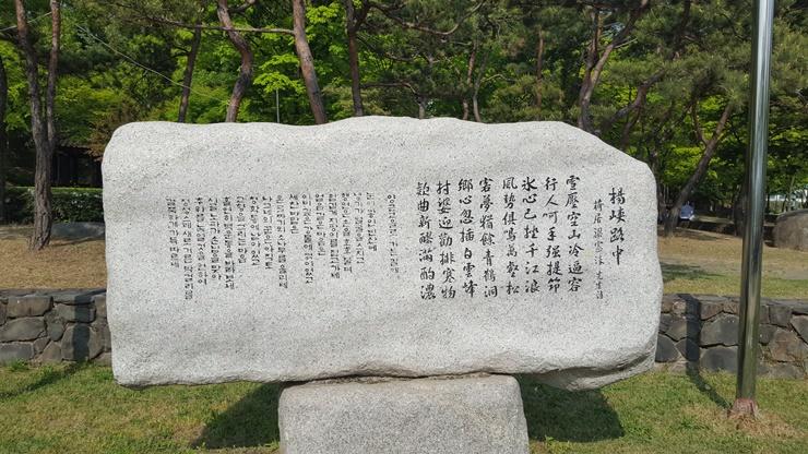 남한강20
