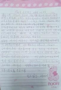 190309 어머니편지