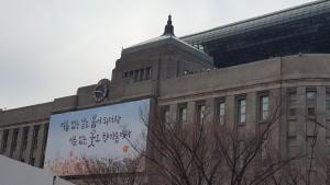 190315 서울시청