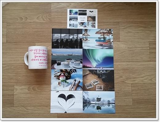 컵과 우표