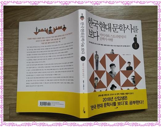 헌국현대사