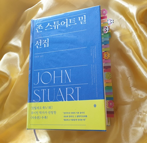 존 스튜어트