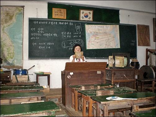 교육박물관3.JPG