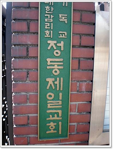 돌담길4[1].JPG