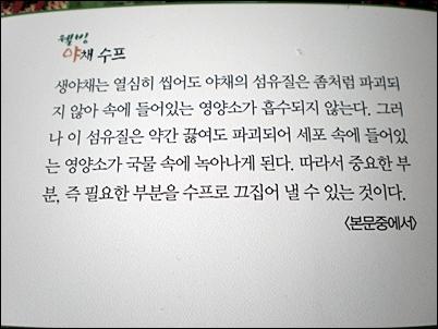 리뷰2[1].JPG