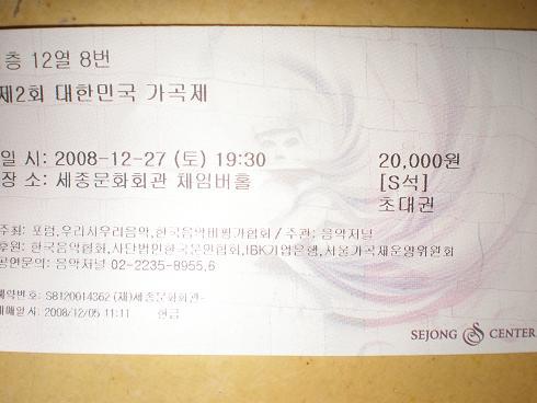 002[22].JPG
