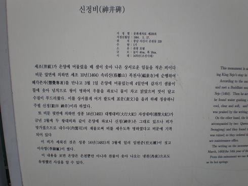 010[1].JPG