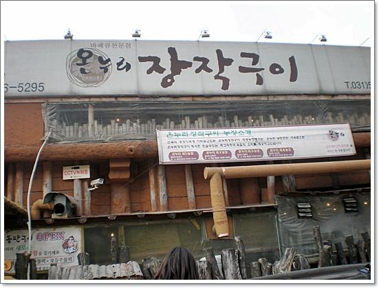 북한강추가1.JPG