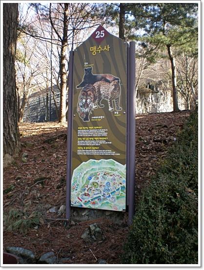 동물원14.JPG