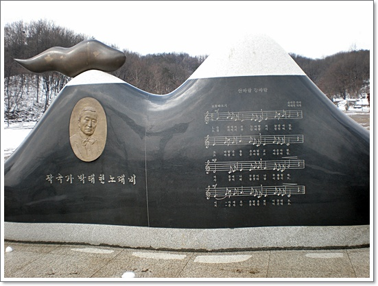 율동공원13.JPG