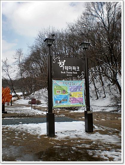 율동공원14.JPG